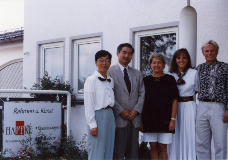 Kato-Japan-1994-00557b2d1e6dab34
