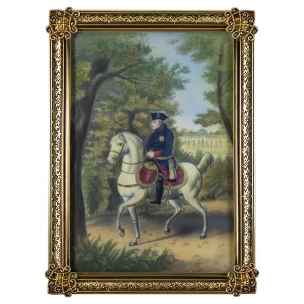 Miniatur-Rahmen mit Malerei Bildgröße 10x14 cm Friedrich der Groß zu Pferd im Schloßpark Sanssouci